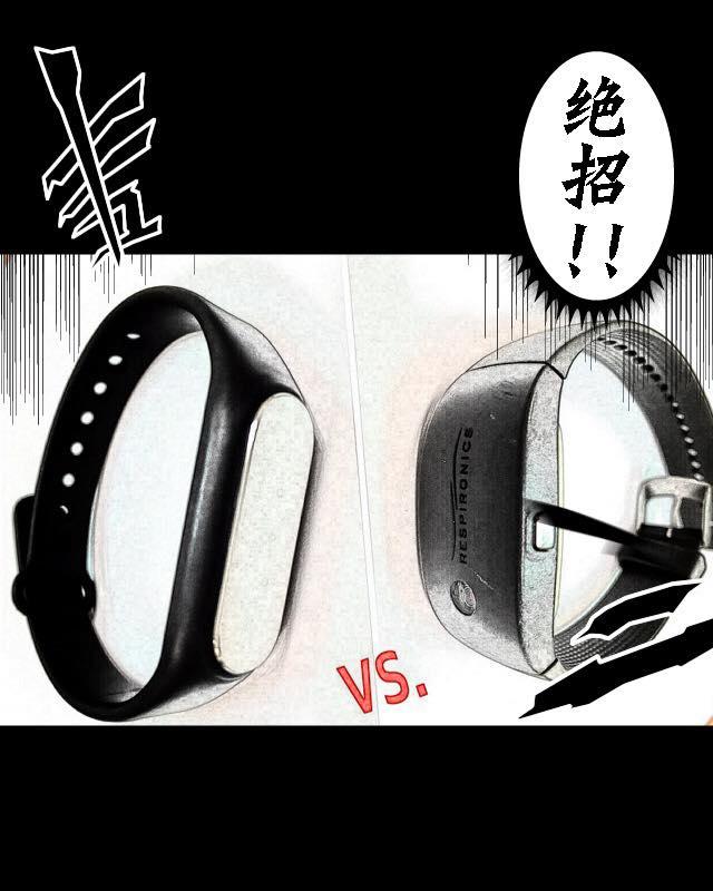 小米與活動腕表-2