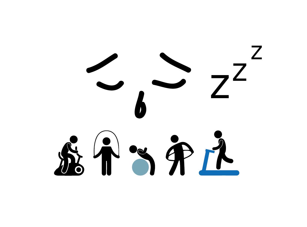 sleep20160127-01